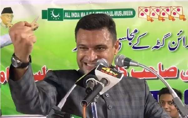 akbaruddin owaisi sensational comments over state chief ministers