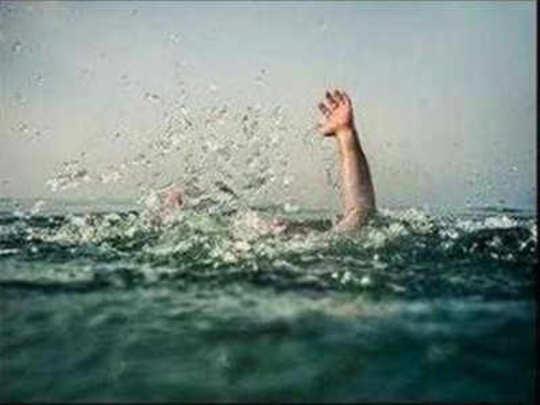 रेडेडोहात बुडून पाचजणींचा मृत्यू