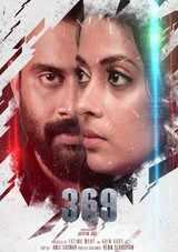 369 malayalam movie review