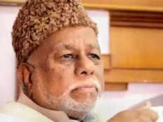 senior congress leader ck jaffer sharief passes away in a hospital in bengaluru