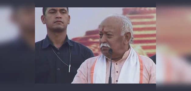 राम मंदिर पर निर्णायक आंदोलन का वक्त: मोहन भाग्वत