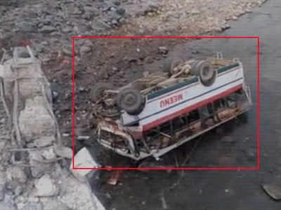 हिमाचल प्रदेश में बस हादसा, 9 यात्रियों की मौत