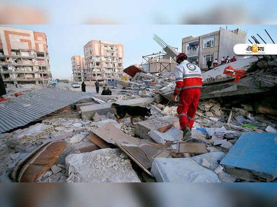 Earthquake jolts western Iran; 400 people injured