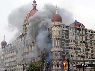 ताज होटेल को भी आतंकियों ने बनाया था निशाना
