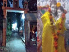 this place is 15 kilometers away from ayodhya completely neglected