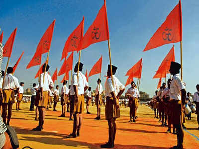 RSS (सांकेतिक तस्वीर)