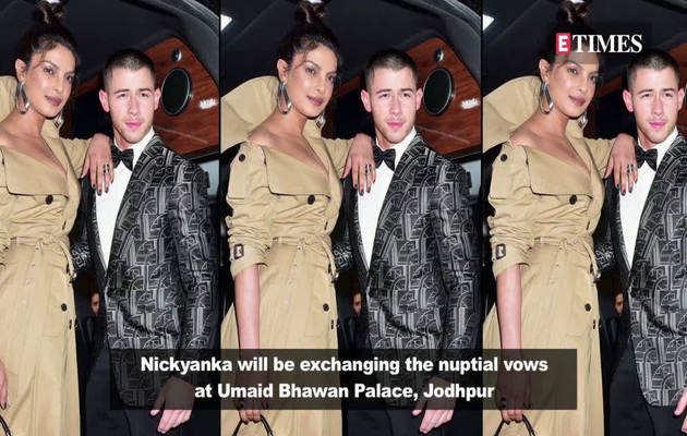 प्रियंका और निक शादी पर करेंगे करोड़ों खर्च