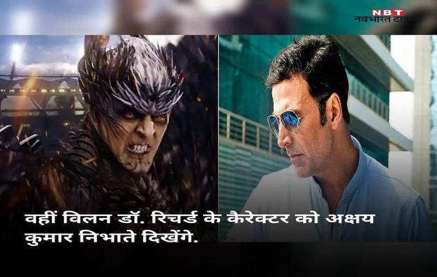 फिल्म '2.0': ऐसे तैयार हुआ अक्षय कुमार का खतरनाक लुक