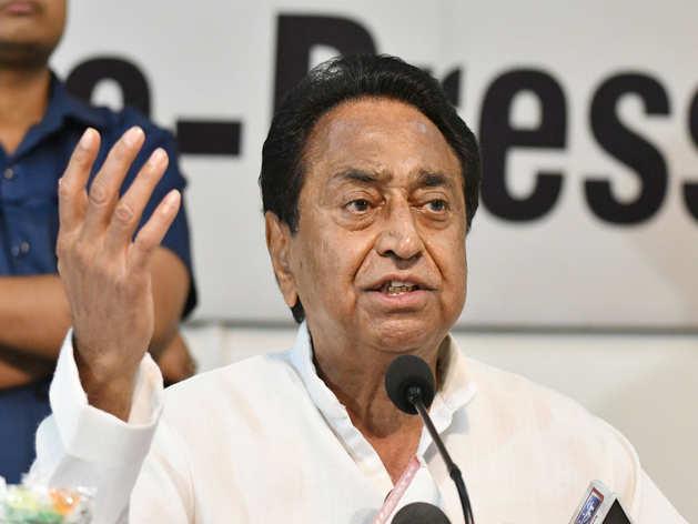 मुझे मध्य प्रदेश की जनता पर पूरा विश्वास, कांग्रेस को मिलेंगी 140 से ज्यादा सीटें: कमलनाथ