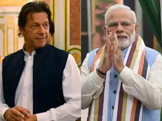 SAARC: पाकिस्तानचे निमंत्रण भारताने फेटाळले