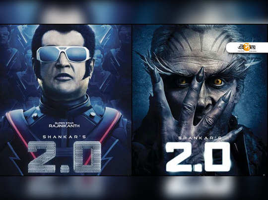 2.0 days before release, telcos petitioned the censor board to revoke the certification of the film