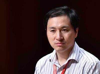 चीन के वैज्ञानिक हे जियानकुई अब जांच के दायरे में
