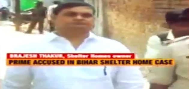 बिहार शेल्टर होम्स: राज्य सरकार को झटका, SC का आदेश, सभी मामलों की CBI करेगी जांच