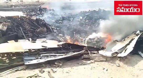 trainer aircraft crashed in yadadri district