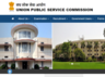upsc ies iss result declared check upsc gov in