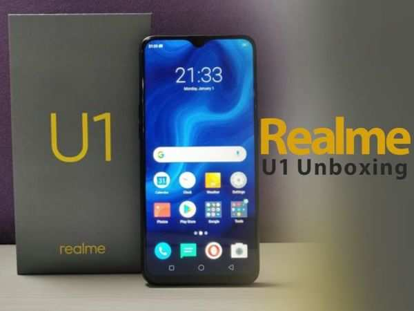 realme u1 unboxing video first look