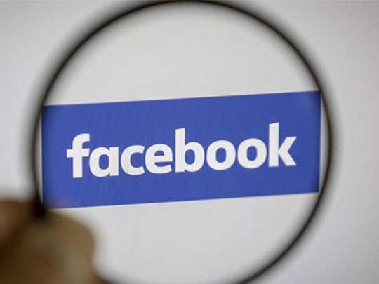 Racism in Facebook: फेसबुकमध्ये कृष्णवर्णीयांशी भेदभाव होतो
