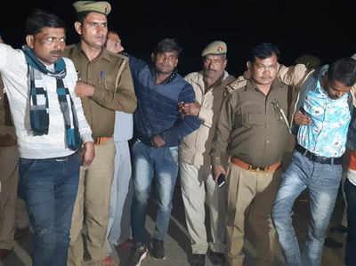 पुलिस ने तीन आरोपियों को गिरफ्तार किया