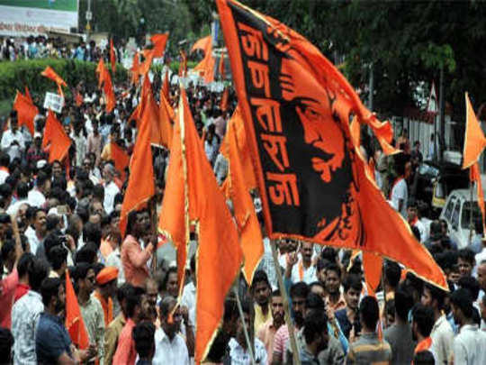 Maratha Reservation: मराठा आरक्षण... काही प्रश्न!