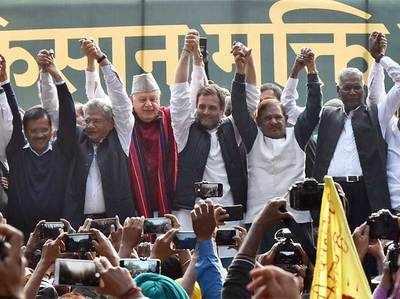 किसानों के आंदोलन में एकजुट हुआ विपक्ष।