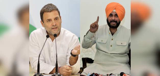 राहुल गांधी मेंरे कप्तान, उन्होंने मुझे पाकिस्तान भेजा: नवजोत सिंह सिद्धू