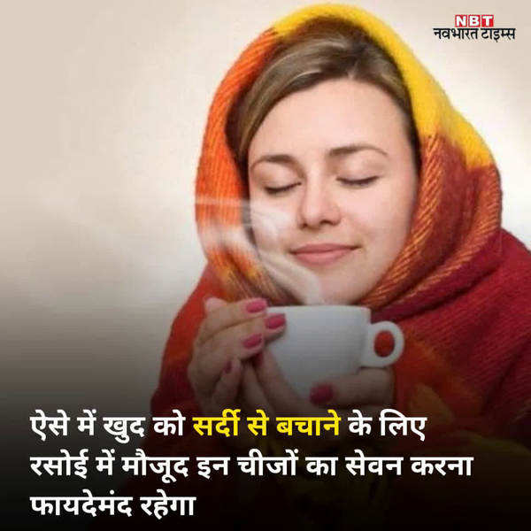 home remedies to fight common cold in winters