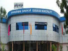 death to the deceased in two places in karaikudi