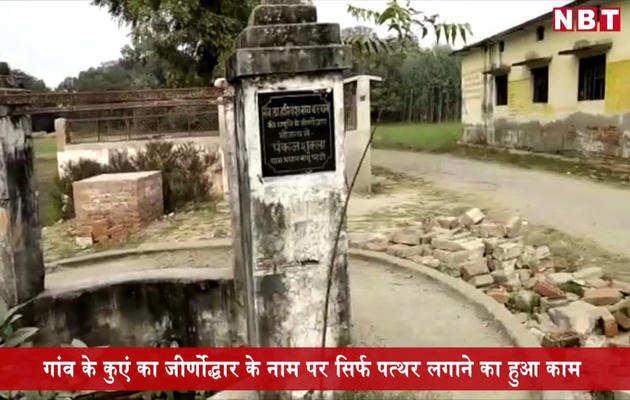 अपनी बदहाली पर रो रहा अमिताभ बच्चन का पैतृक गांव बाबूपट्टी