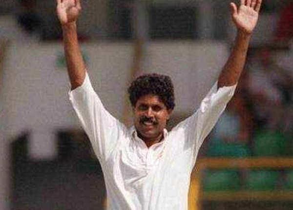कपिल देव ने लिए थे 8 विकेट