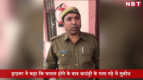 video of eye witness who tried to save inspector subodh kumar singh during bulandshahr voilence