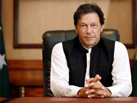 Imran Khan ...तर काश्मीर प्रश्न तेव्हाच सुटला असता: इम्रान खान
