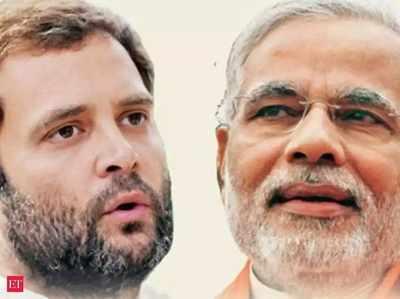 'भारत माता की जय' को लेकर भिड़े मोदी-राहुल