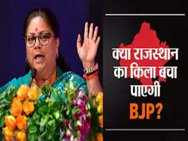 will congress turn the tide against bjp in rajasthan