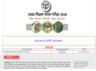 uptet result 2018 declared on website check at upbasiceduboard gov in
