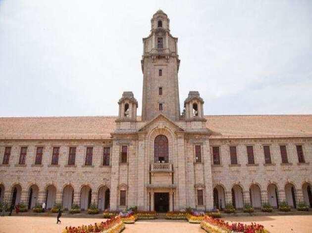 फाइल फोटो: आईआईएससी बेंगलुरु
