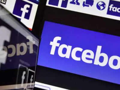 बहुत काम के हैं फेसबुक के ये फीचर्स