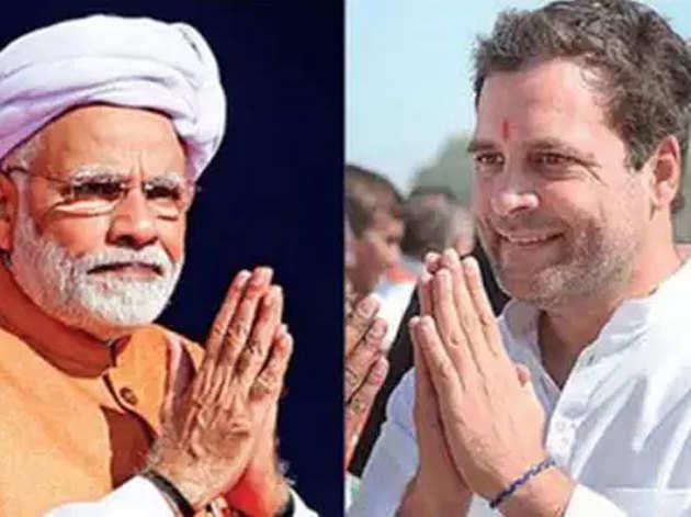 पीएम नरेंद्र मोदी और राहुल गांधी (फाइल फोटो)
