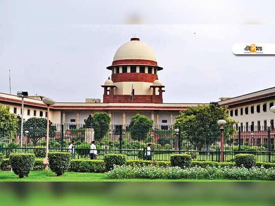 supreme-court-1531134696