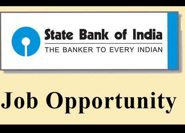 संस्थान: स्टेट बैंक ऑफ इंडिया (एसबीआई)