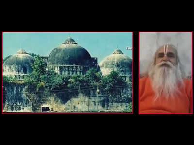 बीजेपी के पूर्व सांसद राम विलास वेदांती ने कहा, विवादित ढांचे का गिरना गर्व की बात