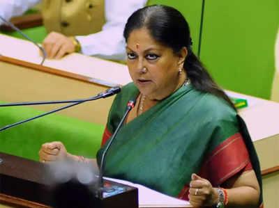 Vidiyo Rajasthan Ki CM Vasundhara Raaje Par Sharad Yadav Ki Vivaadit Tippani