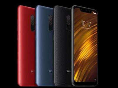 3 Maheene Mein 7 Lakh Xiaomi Poco F1 Ki Bikri, Ab Banpar Chhoot Mein Upalabdh
