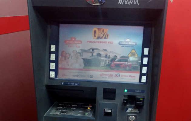 एटीएम फ्रॉडः एक साथ बैंक के 40 ग्राहकों को लगाया चूना