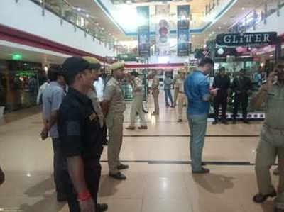 जेएचवी मॉल में हुआ था शूटआउट (फाइल फोटो)