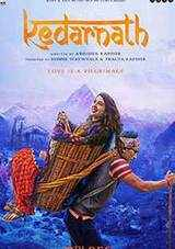 kedarnath movie review in hindi