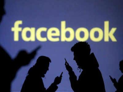Raajaneetik Vigyaapan Facebook Ne Pehchaan, Sthaan Jaahir Karna Anivaarya Banaaya