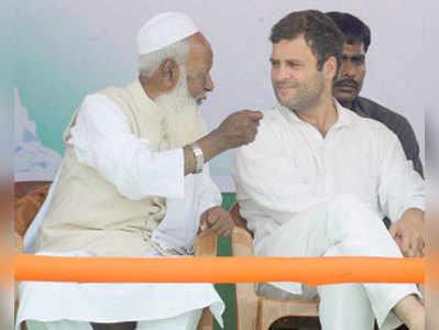 फाइल फोटो: मौलाना असरारुल हक और राहुल गांधी