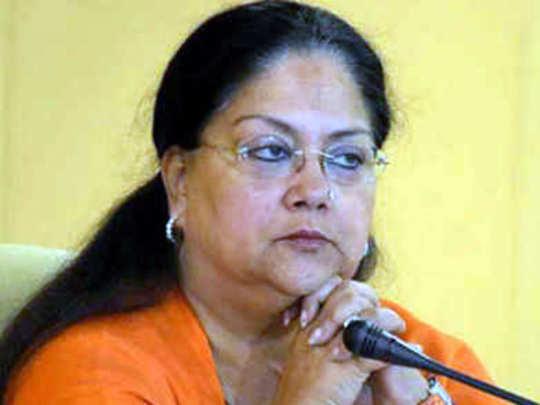 Rajasthan Election: शरद यादवांवर कारवाई करा: वसुंधरा राजे