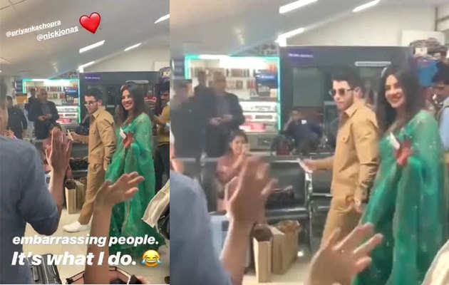 देखें: एयरपोर्ट पर नाचने लगीं प्रियंका चोपड़ा, निक जोनस ने दिया ऐसा रिएक्शन