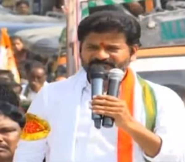 revanth reddy comments on trs